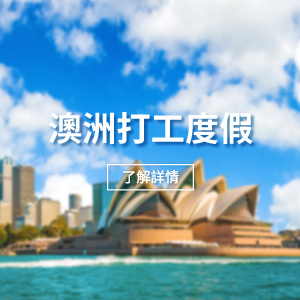 PartTime-Australia